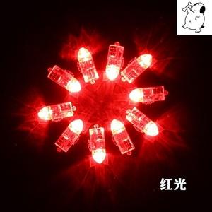 新款迷你小燈泡兒童手工光制作材料電池彩燈閃燈LED電子燈珠