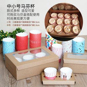 杯子蛋糕面包纸杯耐高温烘焙马芬杯纸托烤箱食品级模具蒸杯一次性