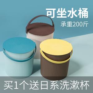家用浴室水桶凳塑料加厚可坐幼儿园洗澡手提洗衣收纳桶带盖洗车桶