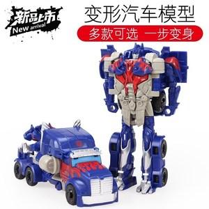 機器人玩具一步大黃蜂汽車擎天柱恐龍人變身警車模型變形金剛5。