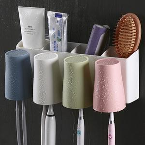 牙刷置物架免打孔漱口杯刷牙杯掛墻式衛生間壁掛杯子刷牙牙杯套裝