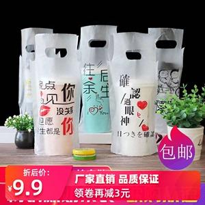 網紅款奶茶打包袋磨砂一次性奶茶袋子單雙杯飲料袋外賣手提塑料帶