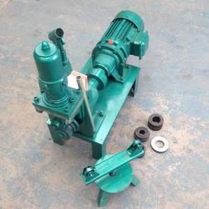 割管器 电动旋转式滚槽机电动液压水钢管安装沟槽机切管机开孔机
