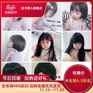 儿童假发女童可爱发饰女孩假发小孩女宝宝长发短卷发公主婴儿拍照