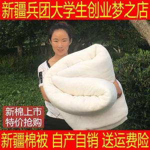 新强棉被新疆棉被手工芯床垫被褥子纯棉絮宿棉花被子加厚保暖冬被