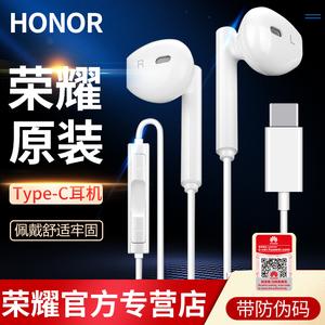 Huawei/华为 cm33荣耀AM33原装耳机Type-C通用手机Mate10/P20/P30