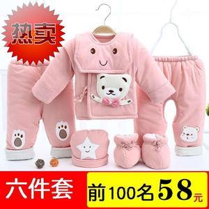 新生儿衣服冬n装加厚套装婴儿棉衣秋冬季刚出初生宝宝0满月36个月