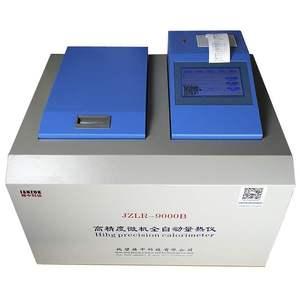 石油燃料仪器微机全自动量热仪甲醛检测仪量热仪配件醇基燃油检测