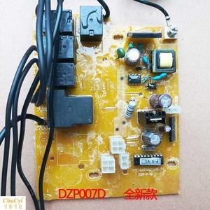 即热式电热水器显示电路板主板线路板控制电脑版配件 诺克司哈佛