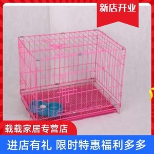 小家用养鸡的育雏笼猫笼家用猫狗小号中小型折叠加厚兔子笼。