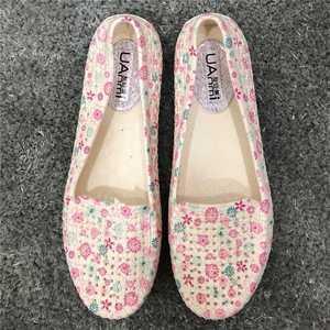 友安美妈妈鞋夏中年塑料镂空平底碎花包脚防滑洞洞休闲户外凉鞋女