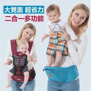 便携式腰凳背带eq宝宝背篼娃娃冬天护腰简便四季加厚0-1-2岁透气