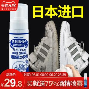 小白鞋洗鞋擦鞋清洗神器球鞋白鞋刷鞋子去污清潔劑納米防水噴霧劑