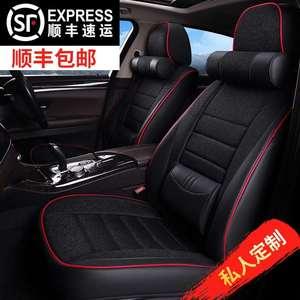 汽车坐垫四季亚麻2013款3.0V尊锐导航版锐志全包座套皮革?#20449;?/>                             </a>                             <div class=
