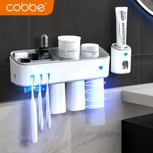 牙刷消毒器紫外線殺菌衛生間免打孔壁掛式漱口杯套裝刷牙杯置物架