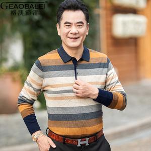 爸爸长袖t恤秋装上衣中年男士40-50爷爷薄款针织春秋外穿毛衣礼物