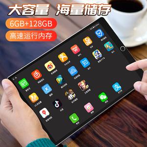 韩众2019新款智能超薄平板电脑安卓12英寸三星屏全网通话手机二合一送小米鼠华为灯游戏5GIpad皮套学生学习机