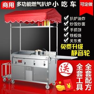 燒烤攤位車手推賣小吃的小推車炸雞柳煮油炸串串專用雞蛋灌餅擺攤
