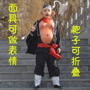 猪八戒头套皮面具表演服装演出道具猪脸头套成人套装?#35802;?#22919;搞怪萌