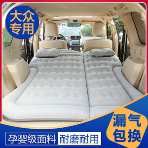 大眾途觀L探岳途昂途銳后排后備箱兩用車載充氣睡覺床墊汽車睡墊