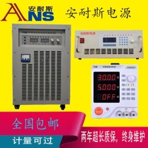 3.84KW脉冲方波电源/电解抛光整流机/电镀电解电源整流器