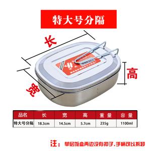 不锈钢饭盒隔长方形加厚430学生食堂工厂蒸盒便当盒单层分格