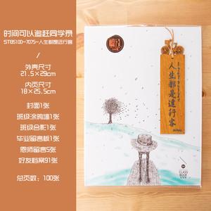 櫻明草堂 包郵 同學錄紀念冊 中 小學生畢業女生男生小清新韓國創