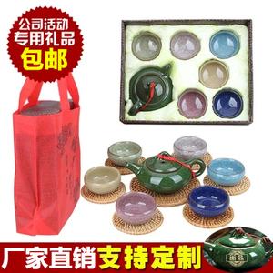 七彩冰裂茶具茶杯套裝陶瓷功夫茶具 整套紫砂茶壺禮盒裝特價包郵
