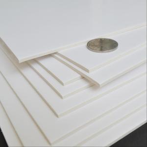 白卡紙A4/A3/A2/4K白卡紙板建筑模型紙板白色硬紙板DIY白板紙
