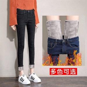 牛仔褲女秋冬季加絨加厚褲子高腰修身冬天帶絨外穿保暖小腳九分褲