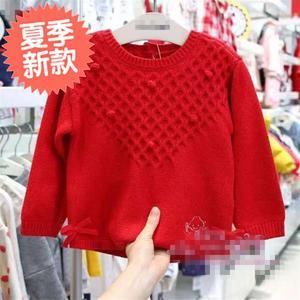 2o020年韓國春季大紅色長袖針織開衫毛衣百搭刺繡女童上衣外套外