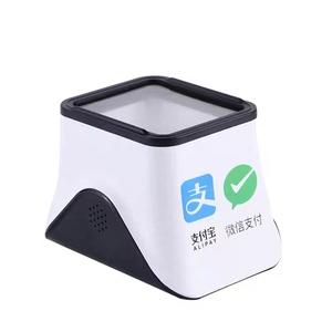 拉卡拉二維碼支付盒子收錢吧掃碼機掃碼王收銀機器收款個人掃描器智能微信支付寶收錢寶盒小白盒刷臉支付機