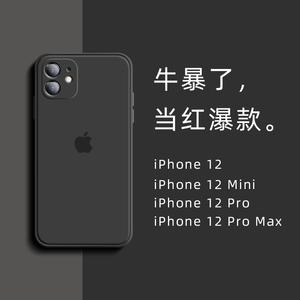 蘋果12手機殼石墨色iPhone12液態硅膠12promax鏡頭全包12pro超薄保護套Max簡約ip男潮牌軟殼por女新款適用pm