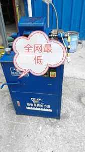 二手飞尔闽杰水磨机定型机玉石玛瑙花梨紫檀各种异形佛珠机械