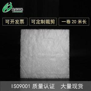 耐高溫過濾棉耐溫250度加密玻璃纖維過濾棉烤爐過濾棉