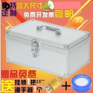 存錢罐簡易鋁合金收錢箱子服裝店便攜式大號獨立使用財務零錢擺攤