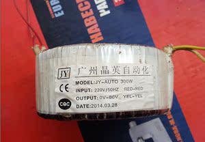 环牛变压器220V输出功率300瓦全铜线输出80V二手实物拍摄ss