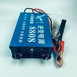 变压器电源鹰王多功能核能逆变电源8808升压器