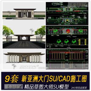 新中式新亞洲小區大門入口景牆SU模型歐式崗亭保安亭CAD施工圖紙