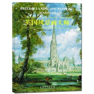水彩油畫風景的書籍美術繪畫寫生風景畫美術繪畫油畫風景臨摹本書籍