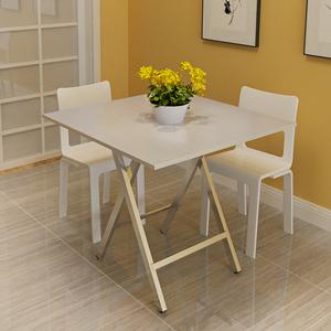 饭桌折叠家用桌子