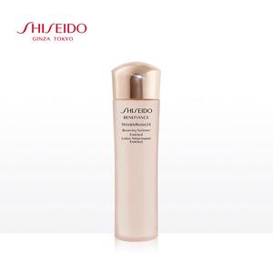 Shiseido 56% OFF!