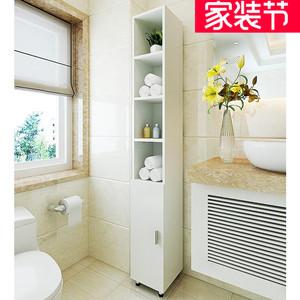 浴室墙角置物架卫生间边角收纳柜转角储物柜防水洗手间落地边柜