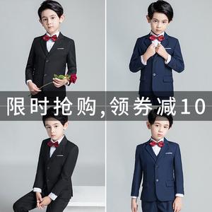 儿童西装套装男童花童礼服小男孩西服钢琴演出服帅气英伦婚礼春秋