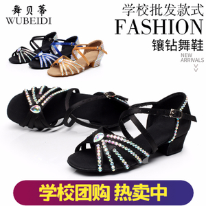 热销儿童镶钻拉丁舞鞋女孩练功舞蹈鞋带钻女童跳舞鞋少儿拉丁舞鞋