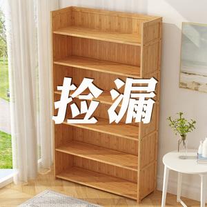 書架置物架落地兒童簡易書柜子桌上學生小書架書桌面簡約實木客廳