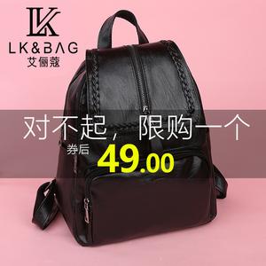 双肩包女2019新款时尚百搭韩版潮流女士背包大容量软皮旅行小书包