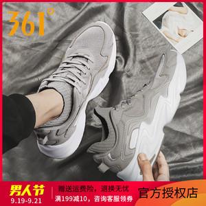 361男鞋跑步鞋2019冬季新款361?#26085;?#21697;网面透气?#31995;?#38795;秋季运动鞋男