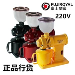 日本 FUJIROYAL 富士皇家 小富士 R-220 咖啡磨豆机 220V 鬼齿