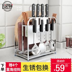 304不鏽鋼刀架刀座廚房用品多功能置物架菜刀砧板架放刀具收納架